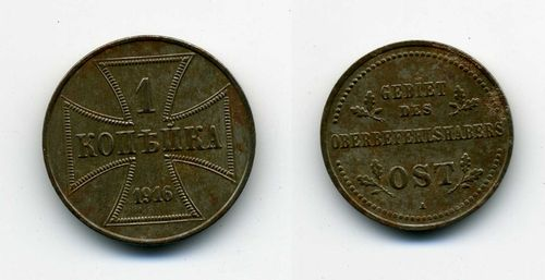 Nebengebiete 1 Kopeke 1916 J Erh Vz Jäger601 ø215mm Gewicht 2